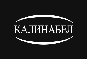 http://www.kalina.by/